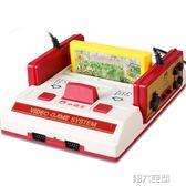 游戲機 小霸王游戲機D99家用電視電玩8位FC插黃卡雙人手柄懷舊經典紅白機 MKS 第六空間