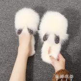 毛鞋兔耳包頭拖鞋女韓版水鑚兔毛半拖平底毛毛鞋穆勒鞋 蓓娜衣都
