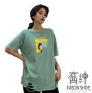 EASON SHOP(GW5217)實拍個性卡通撞色字母印花下襬割破洞長版短袖T恤女上衣服內搭衫素色棉T恤閨蜜裝