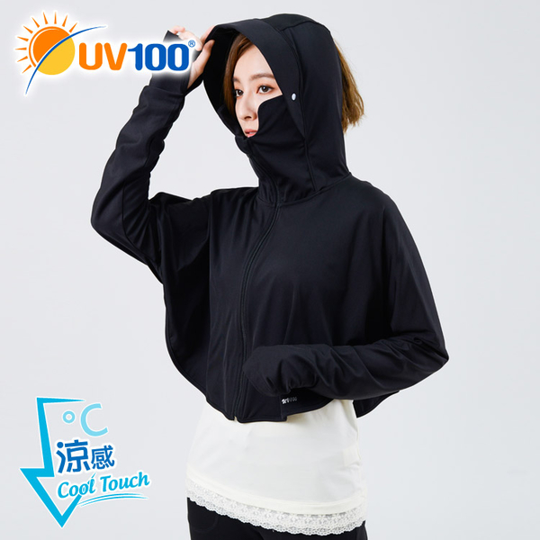 防曬 抗UV-涼感連帽披風外套