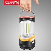 帳篷燈可充電led掛燈超亮戶外野營馬燈手提照明應急燈家用 【ifashion·全店免運】