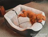 寵物窩絨面  狗窩泰迪小型中型犬深度睡眠狗狗金毛小狗睡覺的寵物大狗冬天保暖 宜室家居