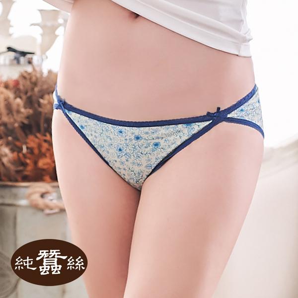 【岱妮蠶絲】印花中低腰開衩三角蠶絲內褲(黃底小花)