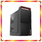 超速讀取體驗 H310M+六核心i5-9400+480GB SSD硬碟 SATAIII 強勢登場