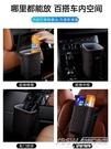 車載垃圾桶懸掛式收納桶置物多功能汽車上車用垃圾袋車內用品創意『新佰數位屋』