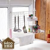 廚房收納架 頂天立地雙桿廚房置物架 無痕掛勾 瀝水架ikloo《YV4688》HappyLife