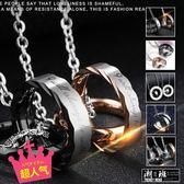 『潮段班』【SWALL004】經典鋼飾情侶對鍊情侶項鍊不鏽鋼愛心鑽石玫瑰金心鎖骰子船錨主君的太陽