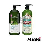 Avalon Organic 有機茶樹 洗髮精/潤髮乳 946ML *Miaki*