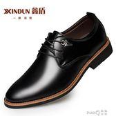 男士皮鞋男鞋黑色新款正裝韓版青年商務休閒鞋子男潮  【PINKQ】
