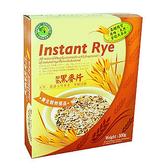 綠源寶~即食黑麥片500公克/盒