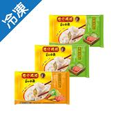 灣仔碼頭-高麗菜x2+玉米x1水餃/組【愛買冷凍】