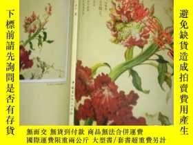 二手書博民逛書店罕見中國藝術2015年夏Y21447
