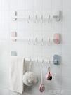 免打孔壁掛毛巾架衛生間毛巾桿 毛巾抹布掛架收納架置物架 潮流前線