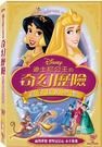 【迪士尼動畫】迪士尼公主的奇幻歷險:追尋你的夢想-DVD 普通版