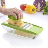 (超夯免運)擦菜器多功能切菜器廚房用品馬鈴薯絲切絲廚房家用蘿卜刨絲器