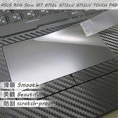 【Ezstick】ASUS G712 G712LU G712LV TOUCH PAD 觸控板 保護貼