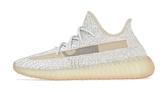 Adidas Yeezy Boost 350 V2 Lundmark芝麻 鞋面反光版滿天星 椰子鞋 運動鞋 跑步鞋