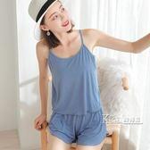 韓版夏季性感吊帶短褲睡衣女薄款兩件套大碼莫代爾春秋家居服套裝 Korea時尚記