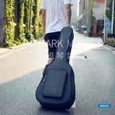 吉他包吉他包41寸40寸加厚民謠個性學生用琴包後背防水防震古典吉他背包wy