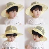 嬰兒帽子薄款寶寶遮陽帽兒童防曬帽網眼帽漁夫帽【聚寶屋】