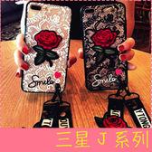 【萌萌噠】三星 Galaxy J7/J5/J2 prime pro 日韓大氣女款 蕾絲刺繡玫瑰花保護殼 全包軟殼 贈玫瑰掛繩