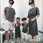不一樣的親子裝夏一家三口網紅母女裝洋母子裝T恤裝胖媽媽洋裝 ZJ5996【Sweet家居】
