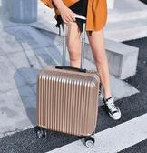 行李箱 迷你輕便小型登機拉桿箱女20密碼旅行箱子男18寸小清新 - 歐美韓熱銷