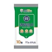 【安安】加大型酒精濕巾 抑菌濕紙巾 (10抽x48包)