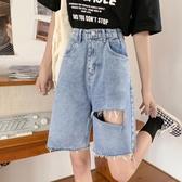 牛仔短褲2020新款夏季韓版寬鬆牛仔短褲女直筒港味破洞五分褲高腰顯瘦褲子伊蘿 雙11 伊蘿