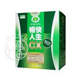 日本味王 暢快人生CX 7包/盒【i -優】