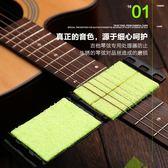 吉他指板琴弦清潔劑保養護理器[gogo購]