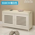 鞋櫃鞋架多層簡易家用經濟型特價省空間防塵簡約現代宿舍收納組裝鞋櫃YYJ 麥琪