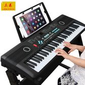 兒童61鍵電子琴女孩鋼琴初學啟蒙教育寶寶早教音樂3-8歲600 原本良品