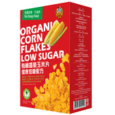 【米森 Vilson】 有機香脆玉米片-健康低糖配方(180g) 效期2020/11/5
