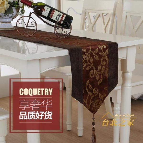 餐墊奢華歐式餐桌桌旗茶几旗布床旗床尾巾裝飾布長條美式中式現代簡約