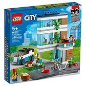 樂高積木 LEGO《 LT60291 》City 城市系列 - 城市住家 / JOYBUS玩具百貨