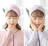 孕婦帽產后坐月子帽夏季薄款透氣頭巾產后防風月子帽 QQ504『優童屋』