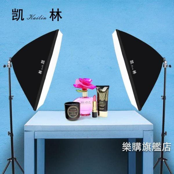 全館88折特惠-攝影燈LED小型攝影棚攝影燈套裝補光燈拍攝拍照燈常亮柔光燈箱簡易道具wy