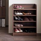 鞋架 收納 【收納屋】艾拉開放式五層鞋櫃-胡桃木色&DIY組合傢俱