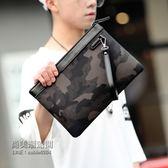 新款男士韓版手拿包潮流迷彩手抓包時尚休閒手腕包文件包IPAD包「尚美潮流閣」