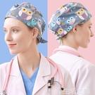 護士帽 純棉印花室帽子女美容院護士帽化療包頭帽可愛工作花帽 生活主義