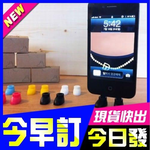 [24hr-現貨快出] 防塵塞 蘋果 iphone 4 4s 矽膠 新款 塑膠 手機 可愛 創意 鞋子 數據口 充電口防塵塞