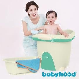 babyhood 泡泡鴨二合一浴桶+浴盆