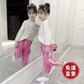 女童秋裝套裝新款兒童裝小女孩寬松衛衣超洋氣時髦網紅兩件套 小宅妮時尚