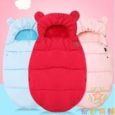 多功能恒溫寶寶包被冬季兩用抱被睡袋嬰兒秋冬外出【奇妙商鋪】