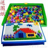 兒童拼圖 蘑菇釘 創意組合拼插板兒童益智力拼圖3-9歲幼兒園寶寶男女孩玩具