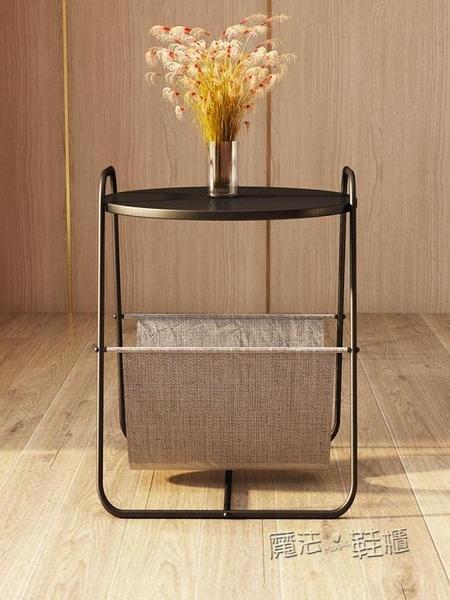 客廳沙發布袋邊几小茶几現代簡約北歐創意鐵藝邊桌圓桌簡易角几  ATF  夏季新品