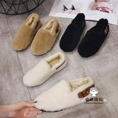 售完即止-棉鞋 鞋子女秋季正韓百搭平底豆豆毛毛鞋女冬外穿網紅女鞋庫存清出(12-10T)