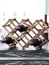 紅酒架 紅酒架擺件創意葡萄酒柜架實木展示架家用酒瓶架客廳酒架子裝飾品 印象家品