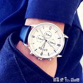 手錶 潮流男士手錶運動商務休閒石英錶防水時尚夜光皮帶多功能男錶「潔思米」